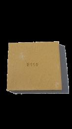 Side Brick - Morso Panther 2110