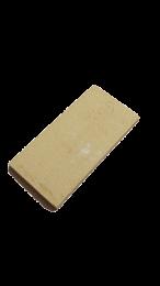 Rear Brick - Morso Squirrel 1410, 1430, 1440 & 1442